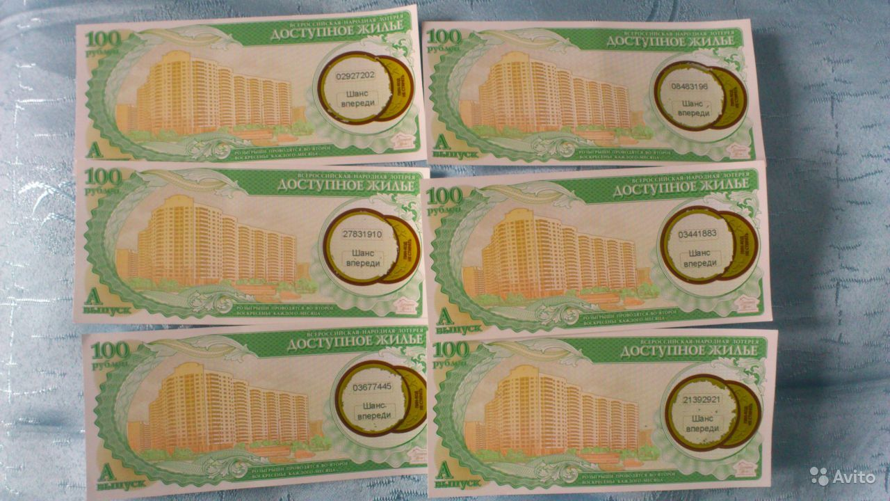 lotereya-kvartira