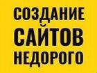 Ростов Дешево