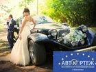 Авто на свадьбу серпухов