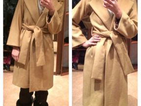 городов, купить бежевое кашемировое женское пальто открыть свою