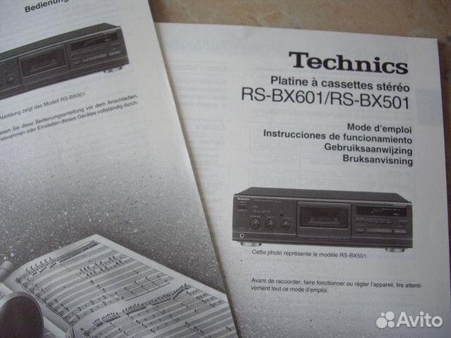 """деку """"Technics RS-BX601 и"""