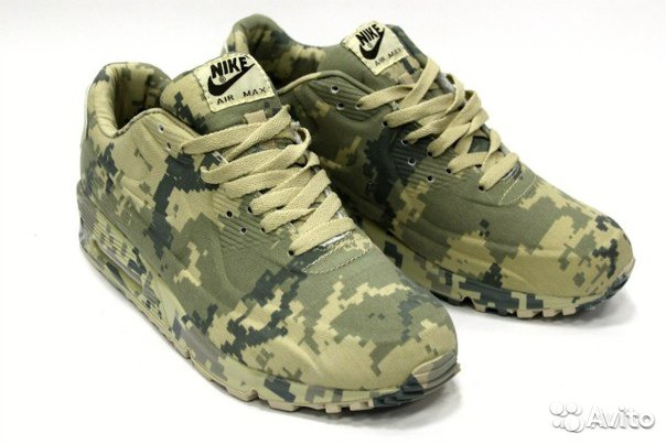Nike Air Max 90 VT Camouflage Grey Green