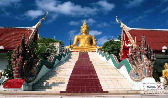 Горящие туры в тайланде