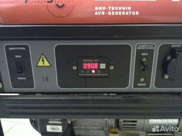 Генератор бензиновый мс 2500 2500