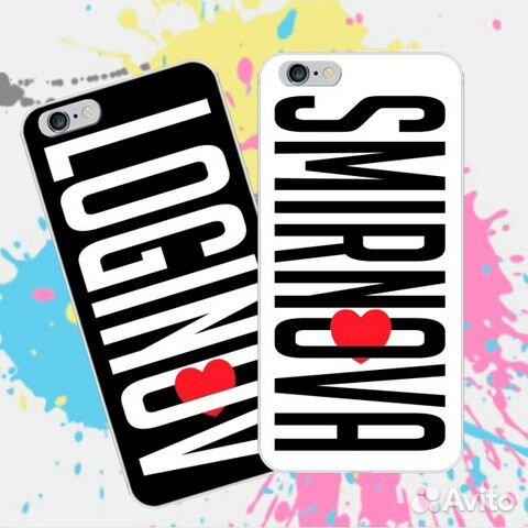 Именной чехол для iPhone, Самсунг, Сони и др 89041122399 купить 1