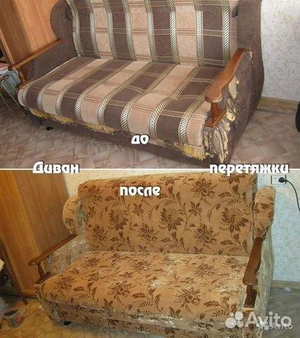 Как починить диван самому