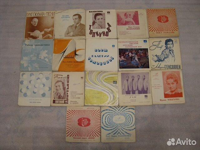 Гибкие советские пластинки разные 89139880630 купить 1