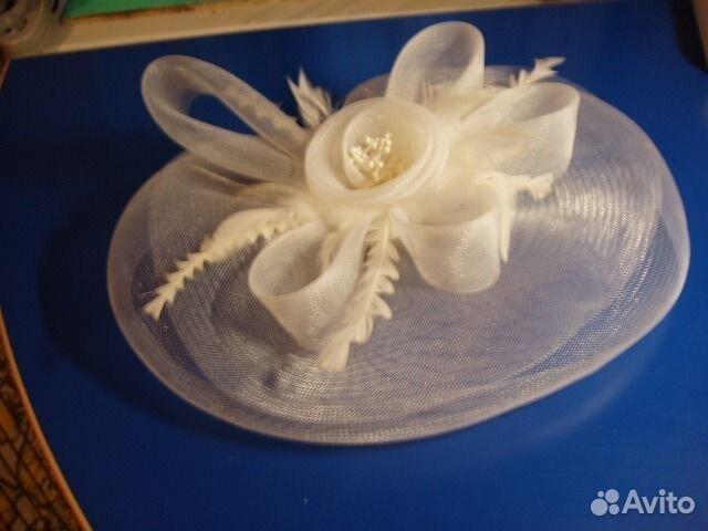 Свадебная шляпка и др 89119528137 купить 1
