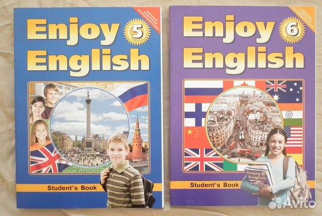 ГДЗ по английскому языку 6 класс Биболетова 2006-2009 г (5-6 класс) онлайн