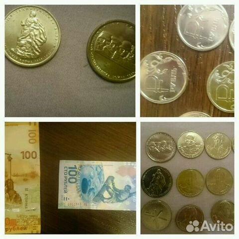 Банкноты и монеты 89038823849 купить 1
