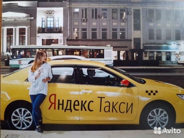 Номер такси в нальчике - 701