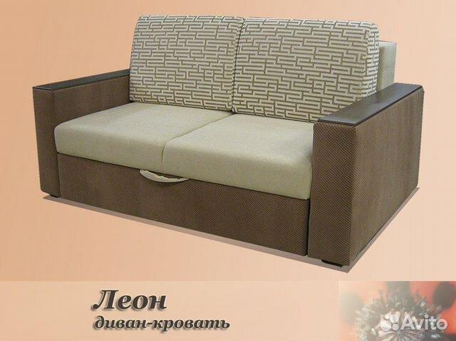 Мягкая мебель - нега