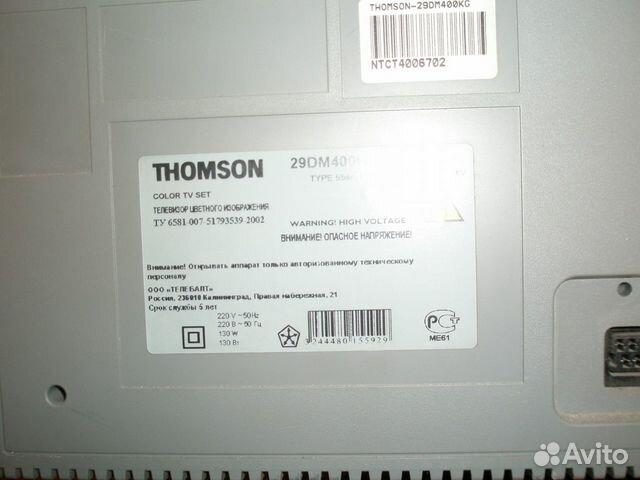 """Телевизор Thomson 29DM400KG 29 """" дюймов в хорошем состоянии с ПУ."""