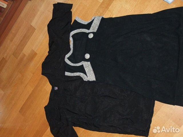 Одежда Для Беременных Тольятти