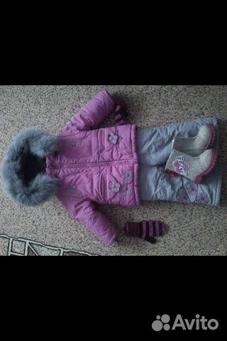 Авито Зимняя Одежда
