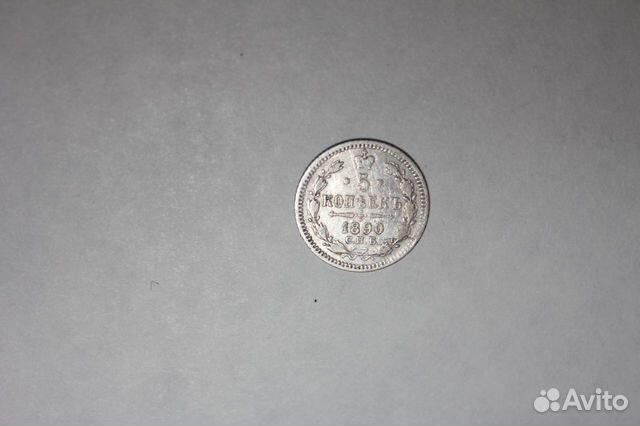 Год: 1890