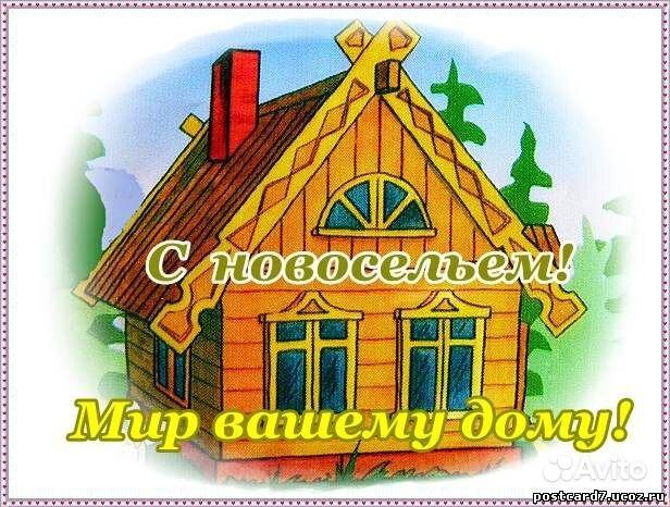 http://30.img.avito.st/1280x960/1289944530.jpg
