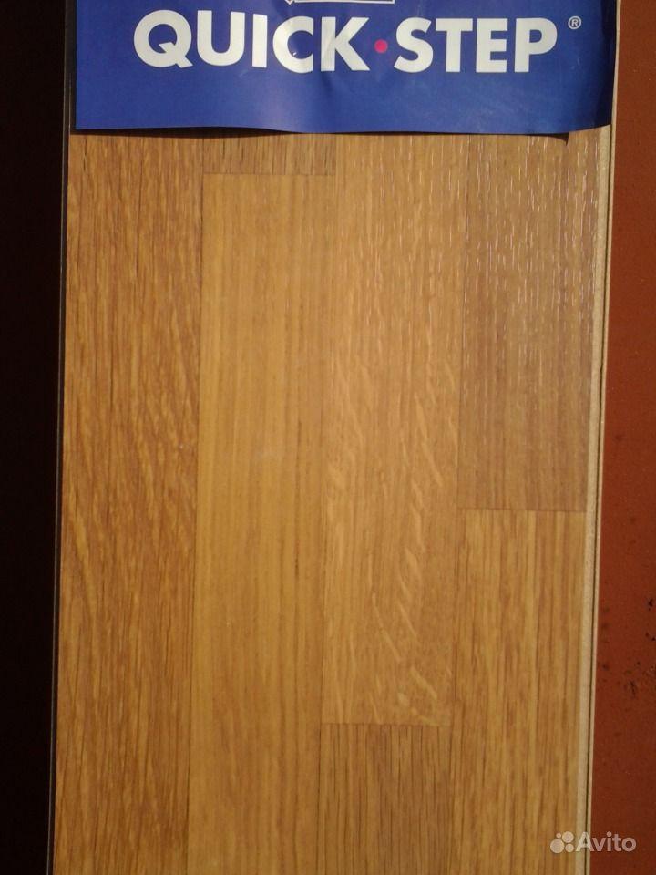 parquet chene huile cuisine prix m2 renovation valence entreprise pgfsn. Black Bedroom Furniture Sets. Home Design Ideas