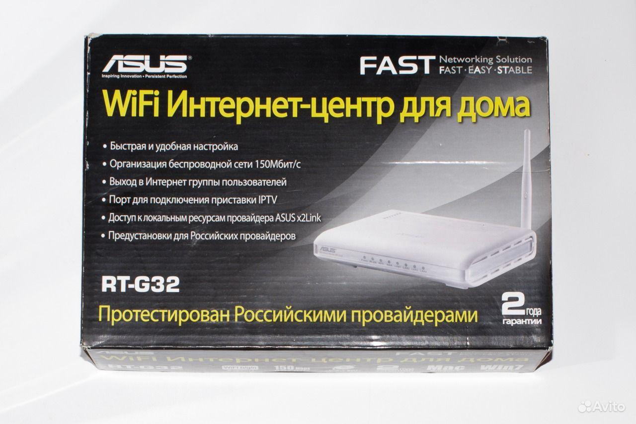 Wi-Fi роутеры - купить Вай-Фай роутер в кредит, цены на