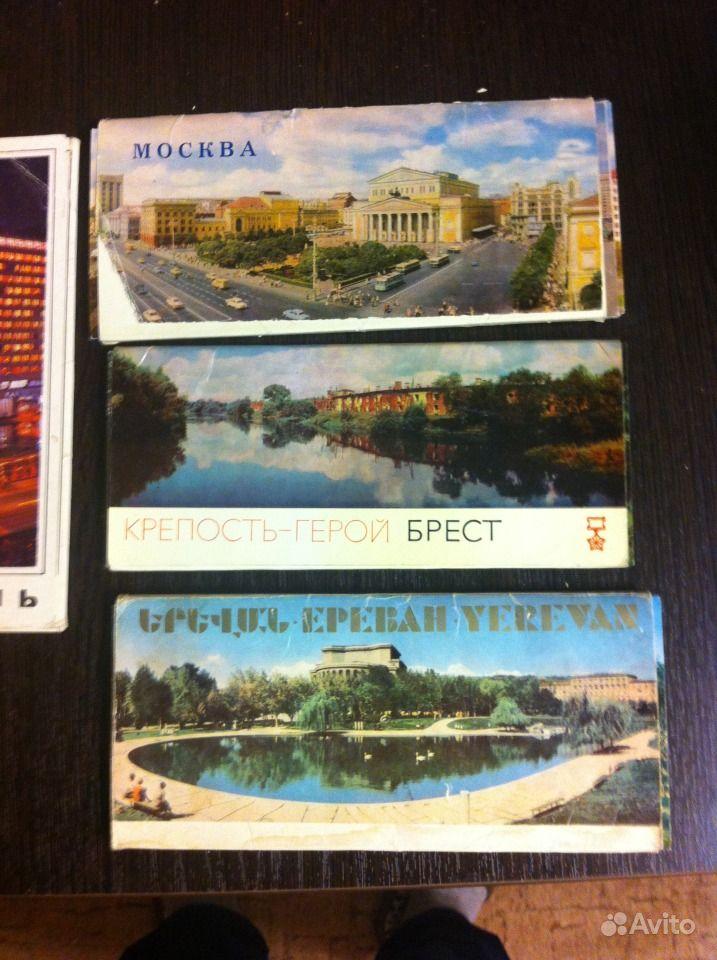 Продам открытки города ссср