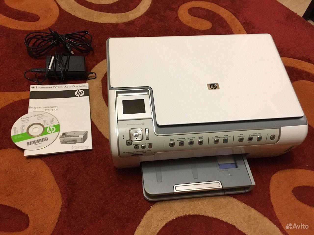 HP PHOTOSMART C6200 SERIES TREIBER WINDOWS 8
