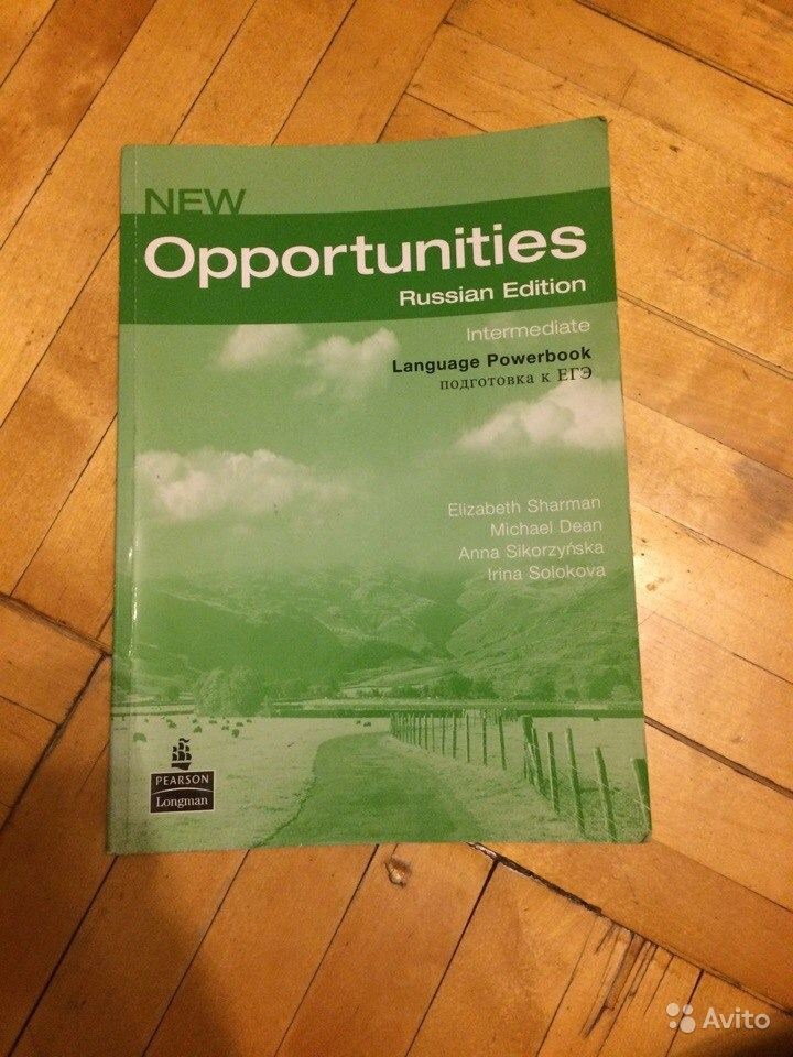 i решебник opportunities new intermediate