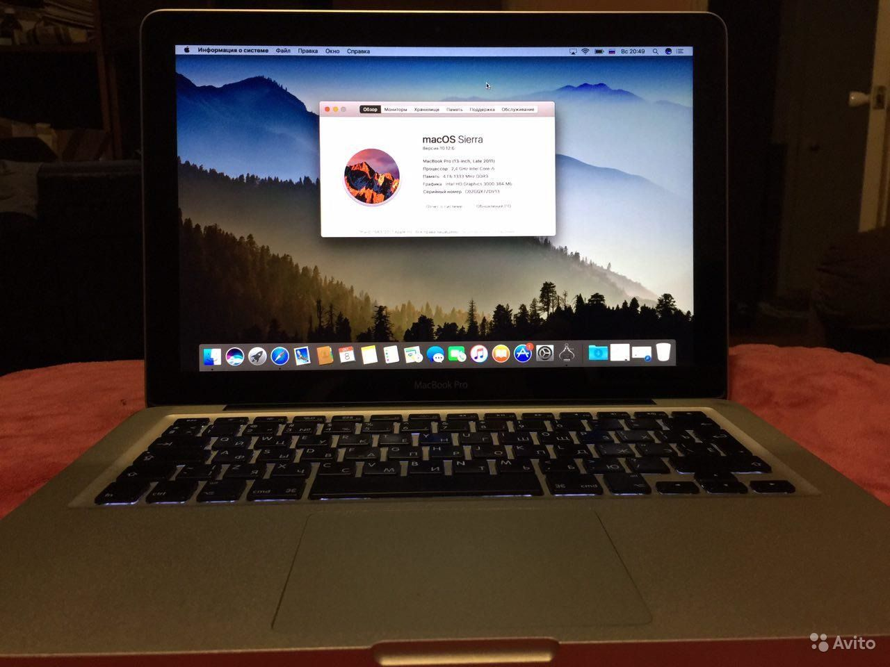 Macbook 13 late 2011