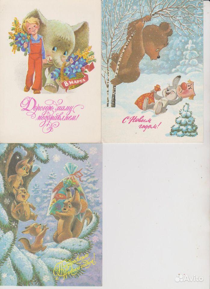 коллекционные открытки зарубина для сравнения