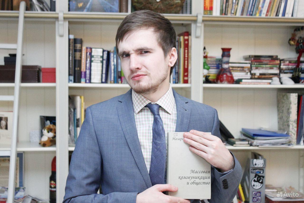 юрист работа москва