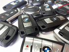 Изготовление ключей BMW и Mini