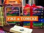 Гарри Поттер Комплект из 7 книг Премиум качество