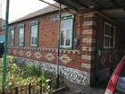 Дом 54 м² на участке 9 сот.