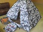 Палатка для рыбалки Kaida Fish
