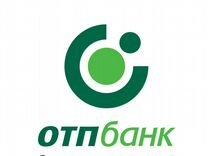 Работа в калачинске омской области свежие вакансии для девушек работа веб модели на дому
