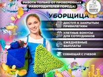 Работа с ежедневной оплатой в санкт петербурге для девушек веб модели форум