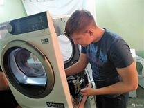 Ремонт стиральных машин Ремонт посудомоечных машин