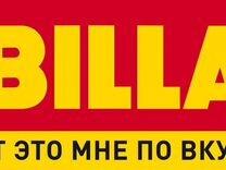 Подать бесплатное объявление в зеленограде дать бесплатное объявление на циан