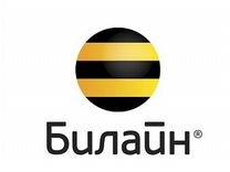 Авито воронеж объявления работа продавец вакансии дром доска объявлений в красноярске