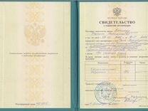 Регистрация ооо в железногорске курской области интерфейс 1с 8.2 бухгалтерия демонстрационная база