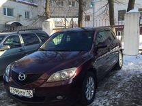 Mazda 3, 2007 г., Казань