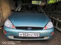 Ford Focus, 1998 г., Ростов-на-Дону
