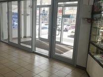 Продажа коммерческой недвижимости в серпухове на авито аренда офисов у метро московская