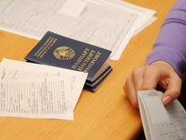 Временная регистрация спб васильевский остров авто на временной регистрации в крыму