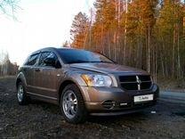 Dodge Caliber, 2007 г., Екатеринбург