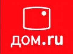 Работа на авито волгоград свежие вакансии вахтер работа бухгалтера в москве от прямых работодателей свежие вакансии