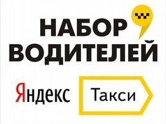 Домработница вакансии частные объявления самара на авито как подать объявление в газету недвижимость