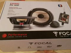 Focal ps 165-f pc 165