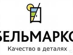 Авито работа ульяновск свежие вакансии продавец кассир доска объявлений инструмент украина