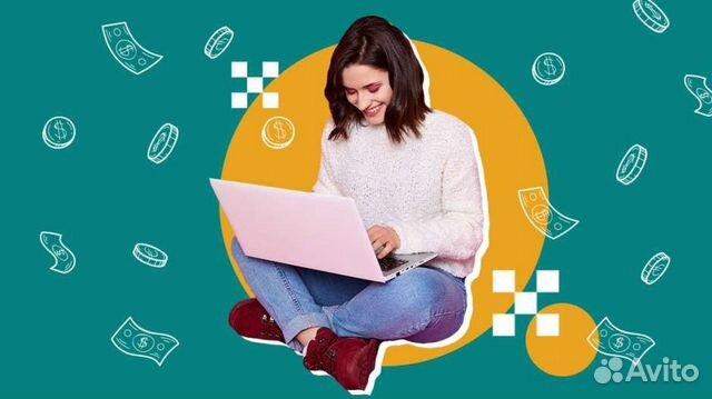 Работа онлайн каменск шахтинский где найти работу молодой девушке