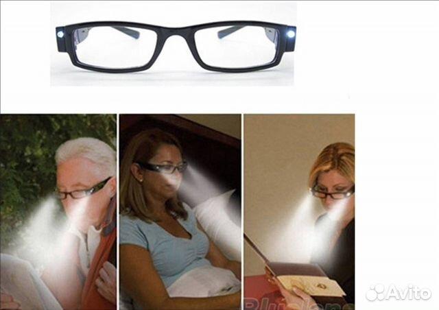 Купить очки гуглес недорого в ульяновск mavic air combo снять ограничение высоты